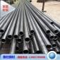 生产精密管 15crmo无缝管精密钢管 光亮精密钢管 商家主营