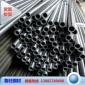 长年供应精密钢管 精密管 精密无缝钢管