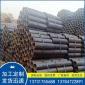 架子管 脚手架钢管 定尺管 焊接托辊专用管 托辊管定制